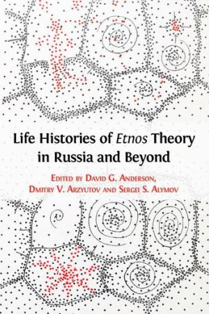 Life Histories of Etnos Theory in Russia and Beyond